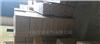 XDG2205-XDG1286-XDG1298-1XDG1100-A03振动保护仪 环保在线