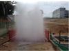 BY-100武汉工地全自动洗轮机 洗车机 洗车槽