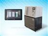 TPMBE-3030平板導熱儀