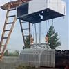 北方,泵站液压抓斗式清污机