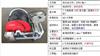 HO-JXDS1000-3000米自動排線絞車