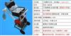 HO-JXDS100-500標配型ABS箱7寸米旋轉井下電視