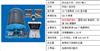 HO-JXDS400-600米调焦井下电视成像仪