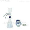 Sciencetool VF7(FU-S2)粘稠样品过滤瓶