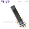 三波长紫外线灯UVLMS-38