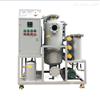 TY-20透平油专用真空滤油机(优化加热系统)